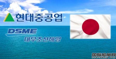 日本政府再向WTO提起申诉质疑韩国两大船企合并