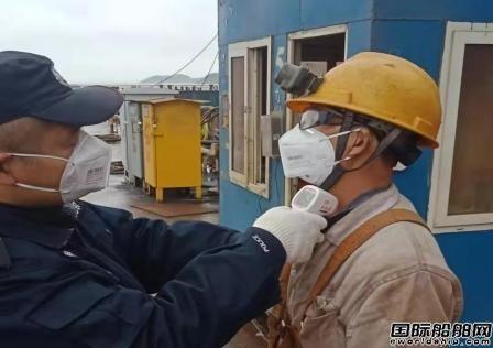 招商工业集团船厂复工生产计划按期推进