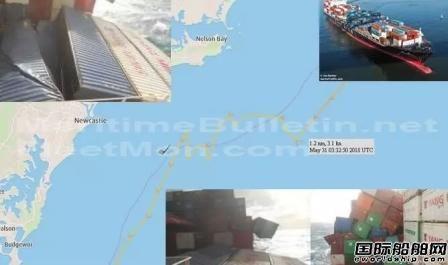 阳明海运被澳大利亚要求支付亿元清理费
