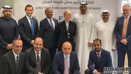 ADNOC L&S与AG&P签约租赁1艘FSU租期15年