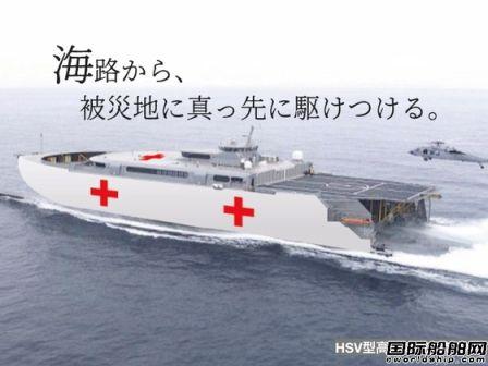 抗疫无力?日本政府欲建造首艘医院船