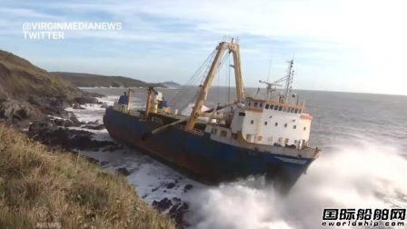 一艘被遗弃货船被风暴冲上爱尔兰海岸搁浅