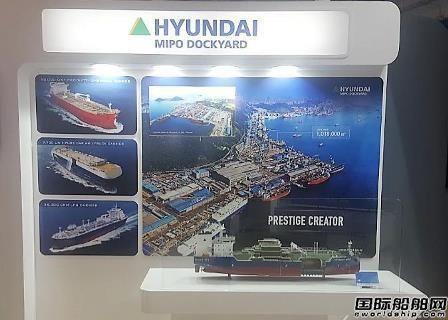 现代尾浦造船获1艘38000立方米LPG船订单
