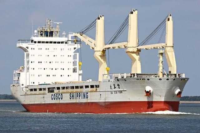"""印度扣留中远海运""""大翠云""""轮称有军用设备"""