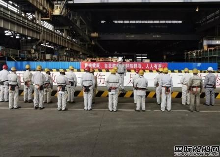 沪东中华:4月底交船计划不变