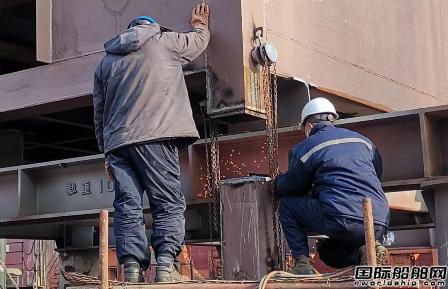山船重工多艘船开工全力保障重点船舶修理