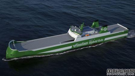 瓦锡兰获金陵船厂3艘滚装船供应合同