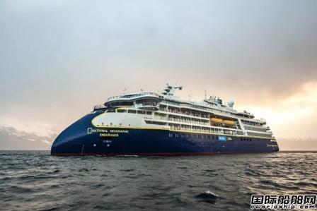 ULSTEIN设计建造全球最先进极地探险邮轮完成海试