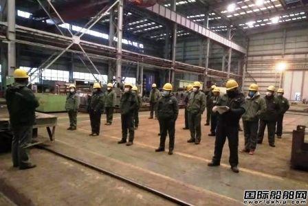 港船重工复工首批重点项目有序推进
