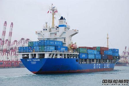 海丰国际在扬子江船业增订1艘2400TEU支线集装箱船