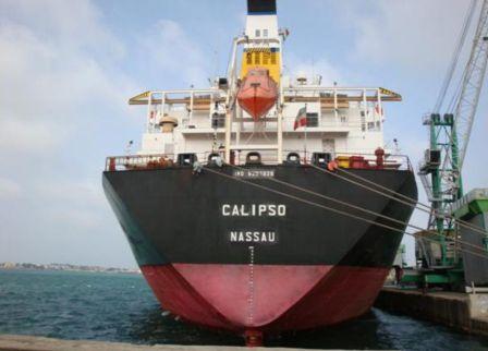 戴安娜航运两笔船舶买卖交易或因疫情告吹