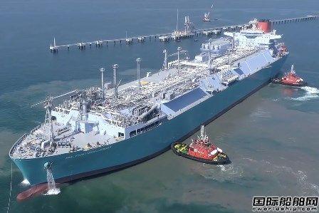 商船三井与大宇造船合作开发FSRU环保技术