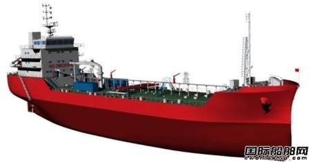 """4亿元订单""""不见面""""签了!两大央企创新模式签约造船"""