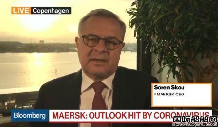 马士基CEO谈新冠疫情、低硫燃油对业绩影响