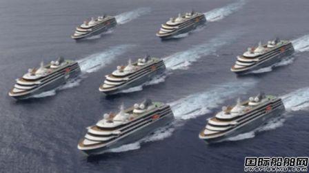 康士伯获Mystic Cruise最多4艘探险邮轮配套订单