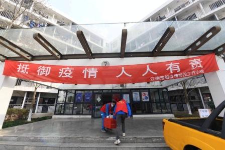 探访江南造船:1.6万名员工陆续回沪