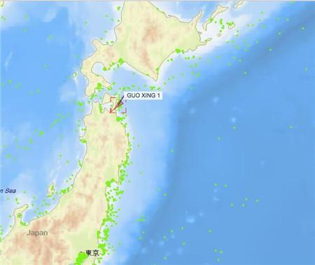 突发!一货船在日本海域沉没7名中国籍船员失踪