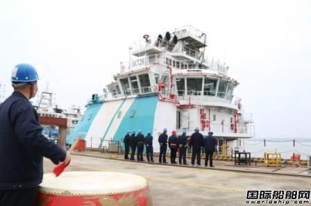 芜湖造船一艘平台供应船离厂试航