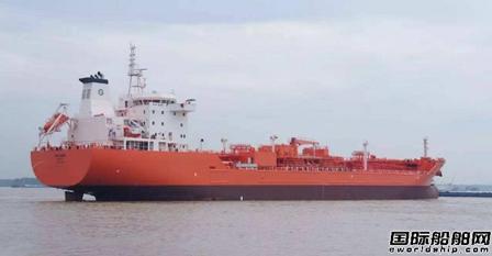 君正船务在日本船厂订造2艘化学品船