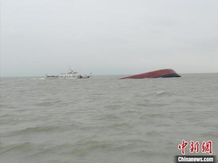 台州海域两船碰撞一船沉没船员全部获救