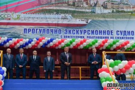 俄罗斯首艘LNG动力客船铺设龙骨