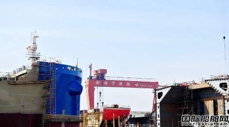 扬子江船业二月完成五大节点打响复工复产第一枪