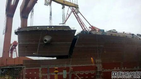 沪东中华按期完成首艘FSRU船主体贯通