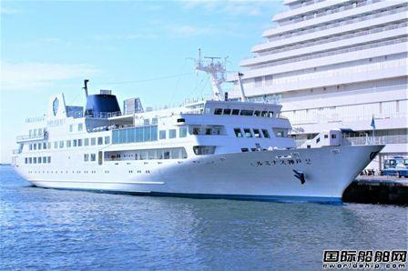 日本最大餐厅式邮轮运营公司破产重整