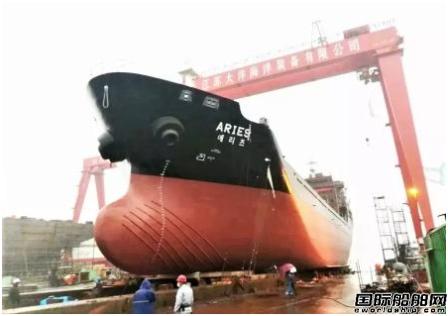 江苏大洋海装两艘6500吨杂货船完成节点