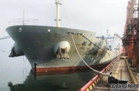 国内首单退税低硫船舶燃料油跨省转关业务启动