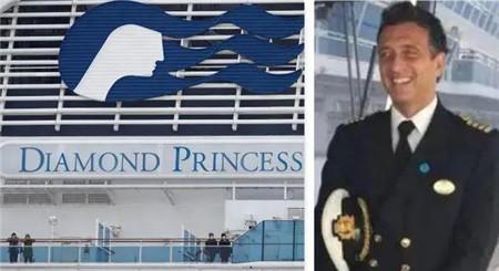"""最后一个下船,""""钻石公主""""号船长获赞""""英雄船长"""""""