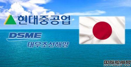 日本正式启动韩国两大船企合并审查