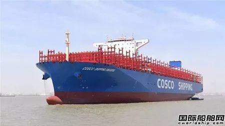 中国取代德国成为全球最大的集装箱船船东国
