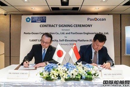 五洋建设与PaxOcean签署SEP船建造合同