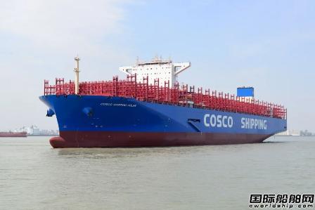 ABB涡轮增压与中远海运集团签署框架采购协议