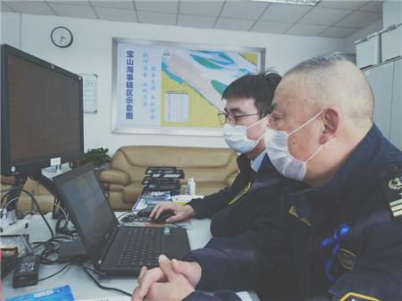 宝山海事局首次远程AR执法查处船舶严重违法行为