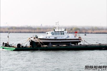 镇江船厂顺利交付18米引航船