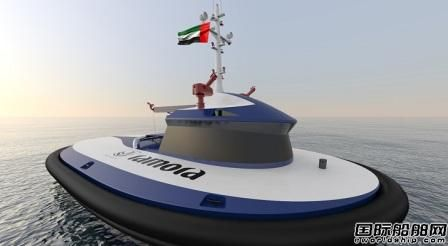 阿布扎比港口公司联手Robert Allan开发全球首艘商业无人拖船