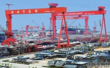 8.8亿美元!扬子江船业再获里程碑突破!