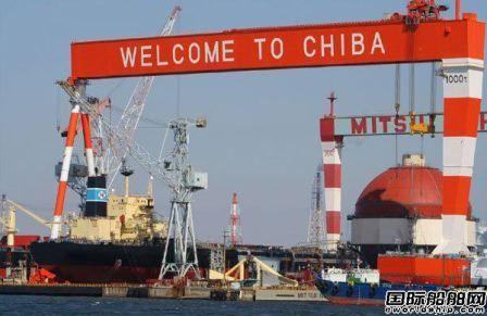 移师中国!三井E&S控股重组旗下造船业务