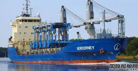 多用途船市场受疫情影响增长前景黯淡