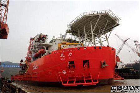 """舟山中远海运重工圆满上海打捞局特种起重船""""威力""""轮修理"""