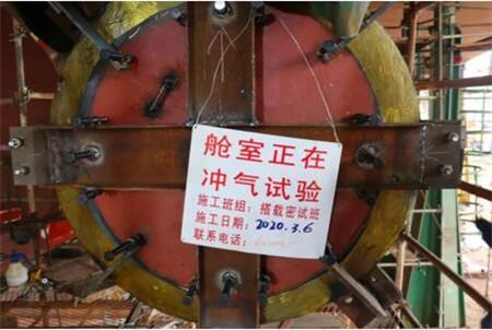 广船国际建造阿尔及利亚客滚船艉轴管密试告捷