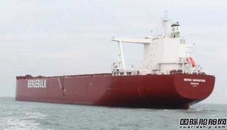 12天!威海船厂完成坞修Capesize船脱硫改造