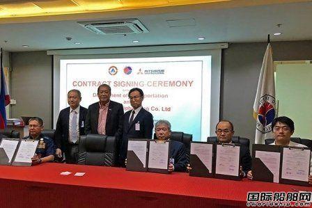 三菱造船获菲律宾2艘多用途响应船订单