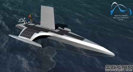"""无人驾驶船""""五月花""""号将测试""""AI船长"""""""