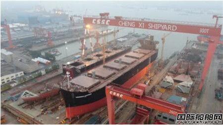 中船澄西建造全球最大木屑运输船下水