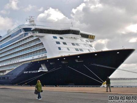Saga Cruises受疫情影响预订量明显下降