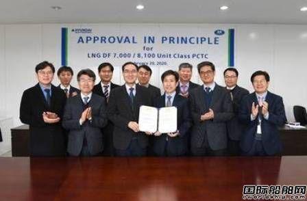 现代重工LNG双燃料汽车运输船获KR原则批复