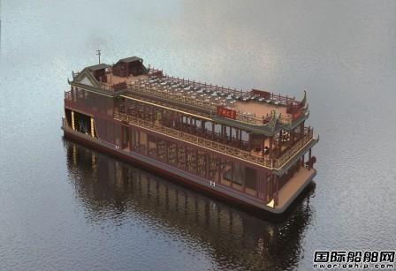 凯力船艇签订300客位新能源观光游览船合同